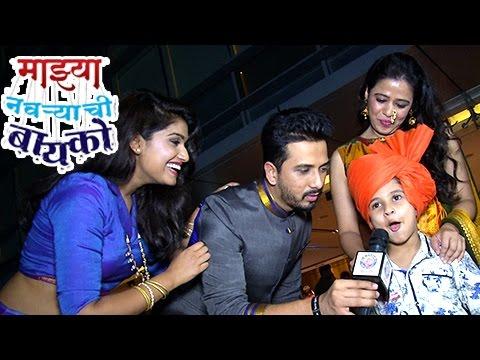 Xxx Mp4 Majhya Navryachi Bayko Team At Zee Marathi Awards 2016 Abhijeet Rasika Anita 3gp Sex