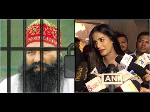 Xxx Mp4 Poonam Pandey Reacts To Baba Ram Rahim Verdict 3gp Sex