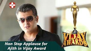 Non Stop Applause for Ajith in Vijay Award | Aarambam | Thala Ajith | Vijay Awards 2014