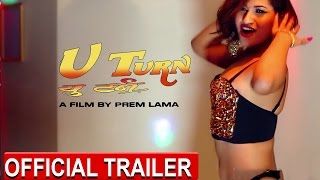 New Nepali Movie |  U-Turn | यु-ट्रन | OFFICIAL TRAILER | Releasing on 30 December