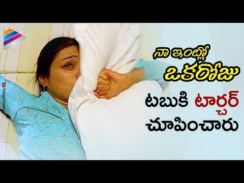 Xxx Mp4 Tabu Tortured By Ghost Naa Intlo Oka Roju Telugu Movie Scenes Hansika Telugu FilmNagar 3gp Sex