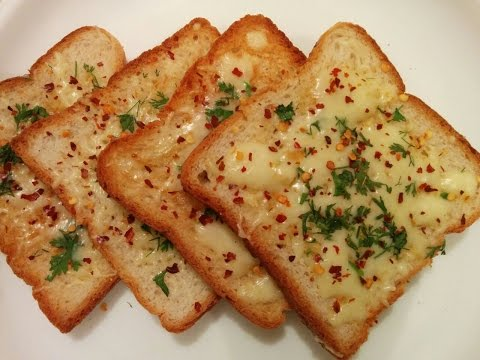Xxx Mp4 Cheese Garlic Bread Recipe By Savita Benur 3gp Sex