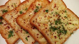 Cheese Garlic bread recipe by Savita Benur