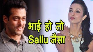 Salman Khan का Family प्यार... अब Malaika को मना रहे हैं