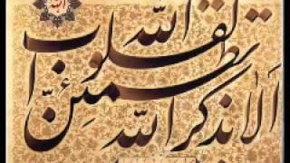 رقية نارية آيات طرد الشيطان لعلاج المس - سعد الغامدي