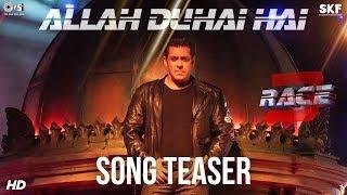 Allah Duhai Hai Song Teaser - Movie Race 3   Salman Khan   JAM8 (Tushar Joshi)   Coming Soon