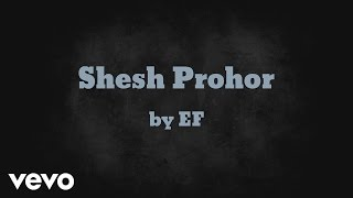 EF - Shesh Prohor (AUDIO)