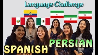 Similarities Between Spanish and Persian