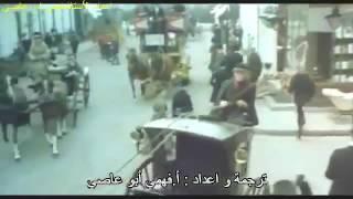 مقطع من المسلسل الأجنبي شارلوك هولمز