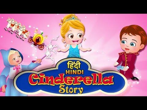Xxx Mp4 Cinderella Full Movie Cinderella Story In Hindi सिंडरेला Hindi Fairy Tales Kahani 3gp Sex