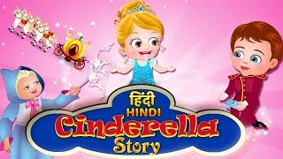 Cinderella Full Movie | Cinderella Story in Hindi - सिंडरेला | Hindi Fairy Tales - Kahani