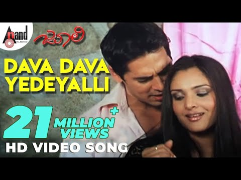 Xxx Mp4 Julie Dava Dava Yedeyalli Sandalwood Queen Ramya Dino Morea Rajesh Ramanath Kannada Songs 3gp Sex