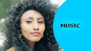 Danait Afewerki - Wedeboy Zemede | ወደቦይ ዘመደ - New Eritrean Music 2016- Ella Records