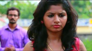 സംശയ രോഗം എന്നും പണികിട്ടും  2017 Malayalam Short film 2017