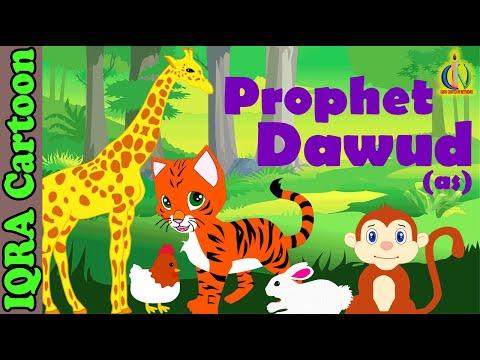 Dawud (AS) | David (pbuh) - Prophet story - Ep 19 (Islamic cartoon - No Music)