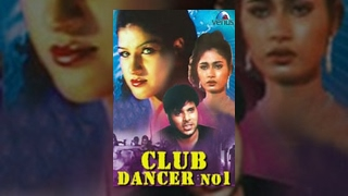 Club Dancer No.1