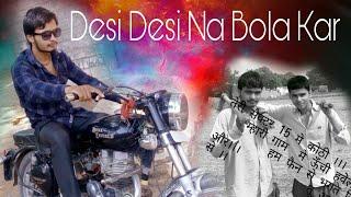 D R Kaushik    Desi Desi Na Bola Kar    New Story    Raju Punjabi & KD    2018 Full HD