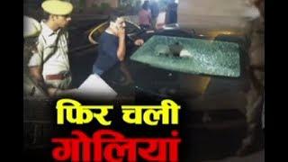 एक बार फिर गोलियों की आवाज से गूंजी सूर्यनगरी, दहशत में लोग | Jaisalmer News
