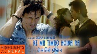 Ma Bhaye Pagal - Video Song | Nepali Movie KE MA TIMRO HOINA RA | Aaryan Adhikari, Mariska Pokhrel