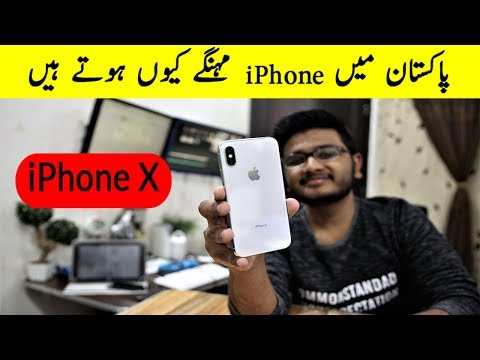Xxx Mp4 IPhone X Unboxing Price In Pakistan 3gp Sex