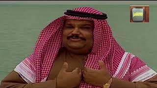 HD 🇰🇼 اوو يا المحرق عمري يا المنامة / نبيل شعيل