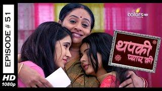 Thapki Pyar Ki - 22nd July 2015 - थपकी प्यार की - Full Episode (HD)