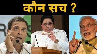 Rafale deal dismiss in the supreme court || Rahul Gandhi / Narendra Modi || Bihari Sultan