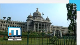 Kumaraswamy Wins Confidence Vote Amid BJP Walkout| Mathrubhumi News