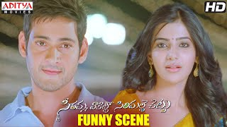 SVSC Movie - Mahesh Babu Flirting with Samantha Funny Scene - Venkatesh, Anjali
