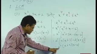 """Rajasthan ICT Satellite Education Maths 10th """"polynomials"""" 2 Aug  2018-19 Lecture-11"""