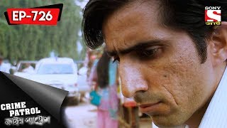Crime Patrol - ক্রাইম প্যাট্রোল (Bengali) -  Ep 726 - Dead End Part Two - 29th July, 2017