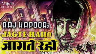 Jagte Raho 1956 Full Movie   Raj Kapoor, Nargis   Bollywood Classic Movies   Movies Heritage