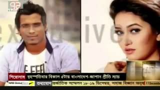 Download Cricketer Rubel & Happy Phone Sex 2 Bollymusic24.com 3Gp Mp4