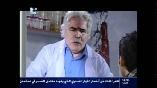Syrian Drama Failure