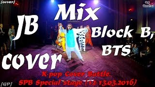 [GP]Block B,BTS-mix dance cover by JB cover [K-pop Cover Battle. SPB Special stage (12-13.03.2016)]