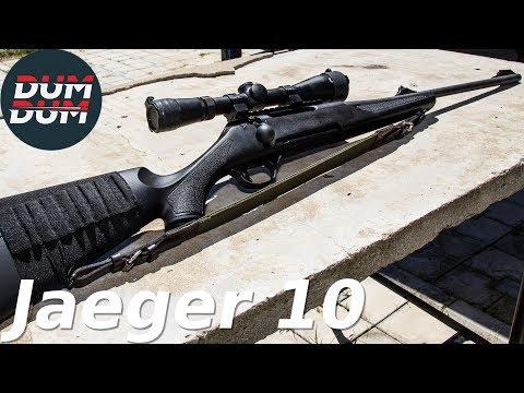 Haenel Jaeger 10 Pro opis puške (gun review, eng subs)