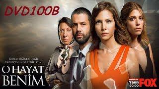 BAHAR - O HAYAT BENIM 3ος ΚΥΚΛΟΣ S03DVD100B PROMO 3