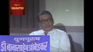 Yugpurush Dr  Babasaheb Ambedkar (1993) | Marathi Full Movie | Premlata Mastakar, Dhansingh Yadav