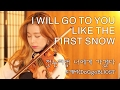 Download Lagu 도깨비OST_첫눈처럼 너에게 가겠다(I will go to you like the first snow)+lyric VIOLIN COVER