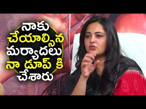 Xxx Mp4 Anushka Shared Her Experience With Dupe In Bhaagamathie Bhaagamathie Movie Team Interview 3gp Sex