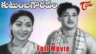 Kutumba Gauravam Full Length Telugu Movie | NTR, Savitri  #TeluguMovies
