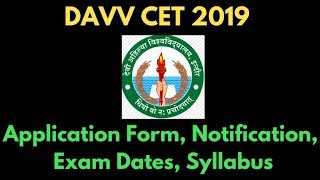 DAVV CET 2019, DAVV CET 2019 ऑनलाइन फॉर्म (Application Form)