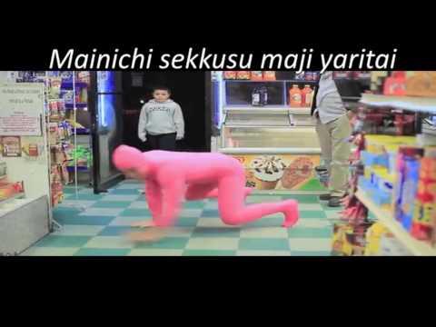 Pink Guy - セックス大好き (Unofficial Official Music Video) [ENGLISH LYRICS IN DESC]