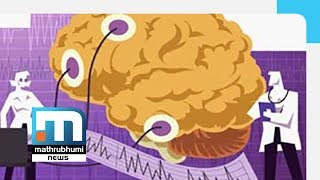 Epilepsy In Children  Dr @2PM  Mathrubhumi News