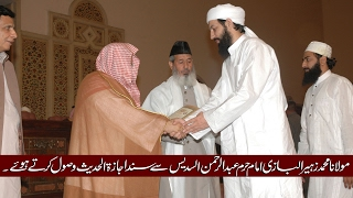 Maulana Zuhair Albazi receiving Sanad-ul-Ijazah fil Hadith from Imam-ul-Haram Abdur-Rehman Sudais