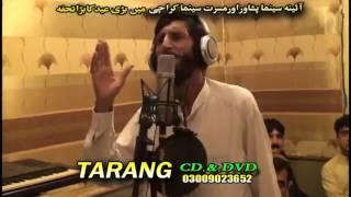 Almas khan khalil....New Song