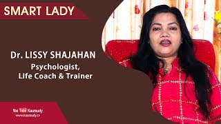 Dr. Lissy Shajahan | Psychologist, Life Coach & Trainer | Smart Lady | Ladies Hour | Kaumudy TV