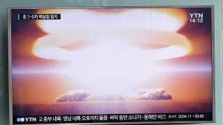 North Korea's nuclear test triggers 5.0 magnitude earthquake