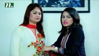 Bangla Natok - Ami Tumi Tumi Ami (আমি তুমি তুমি আমি) | Episode 01| Kusum Shikder & Saju Khadem