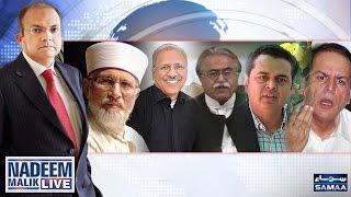 Imran Khan Aur Tahir Ul Qadri Hue Ek | Nadeem Malik Live | SAMAA TV | 24 Oct 2016